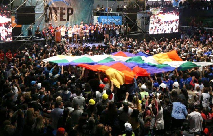 Lanazamiento de la creación de la UTEP en el micro estadio de Ferro en Buenos Aires